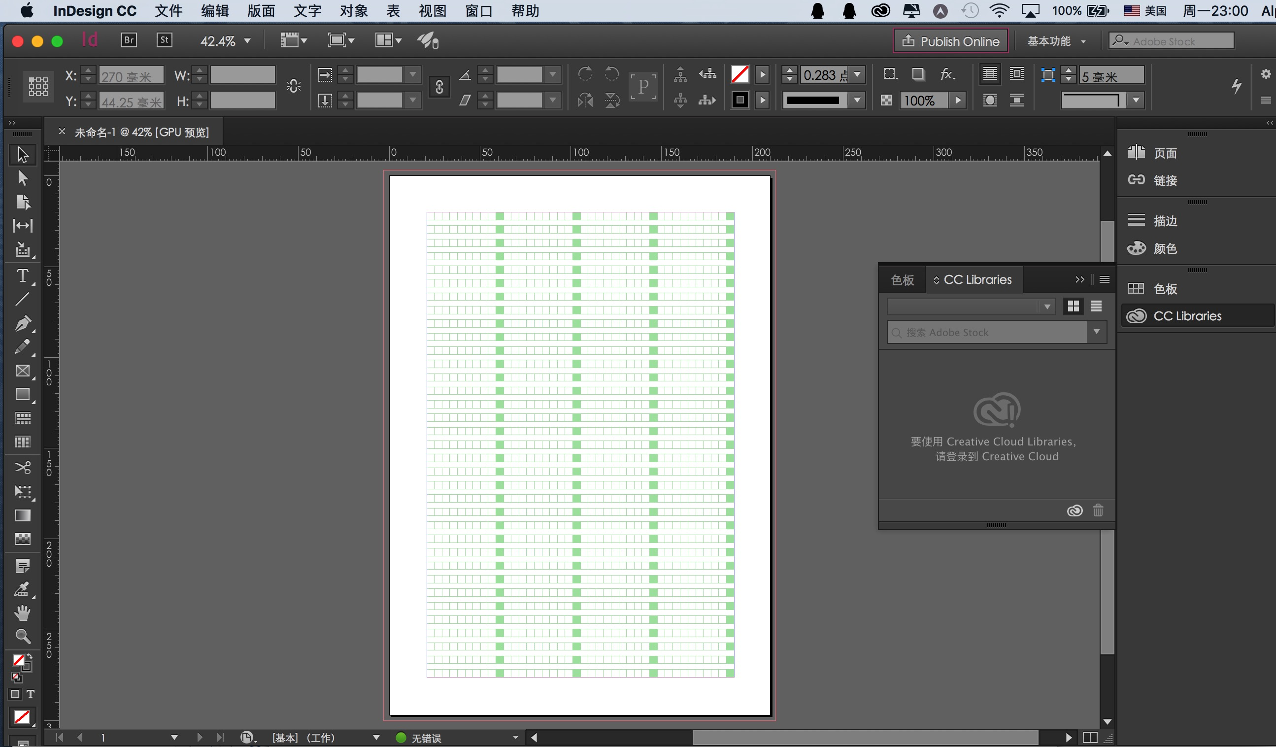 indesign cc 201